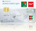 JOMO CARD LIGHT FACE